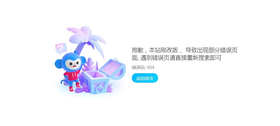 """404"""